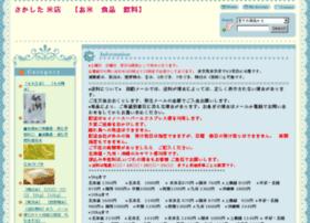 komedawara.shop-pro.jp