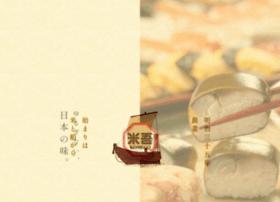 komego.co.jp