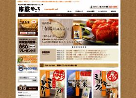 komegura85.net