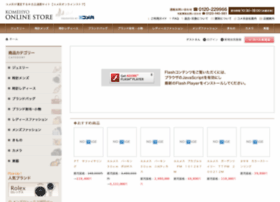 komehyo-brand.com