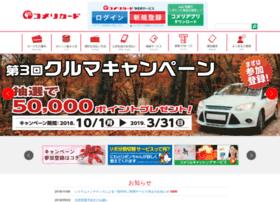 komeri-card.com