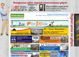 komi-nao.ru