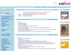 komi.com