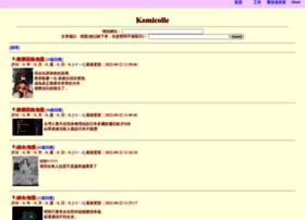 komicolle.org