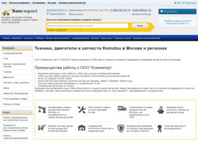 komimport.ru
