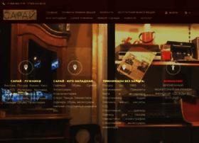 komissionka-msc.ru