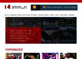 kommon.gr