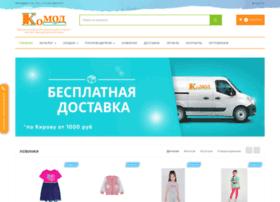 komod43.ru