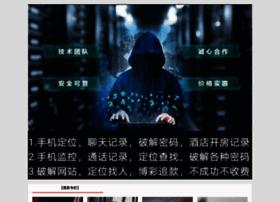komododragonfacts.com