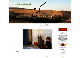 komoq.loxblog.com