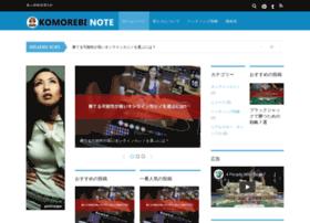 komorebi-note.com