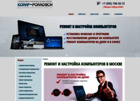 komp-pomosch.ru