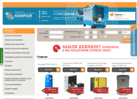 kompair.ru