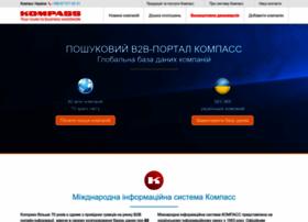 kompass.ua