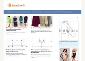 kompkroy.ru