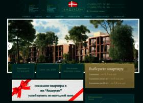 kompleks-andersen.ru