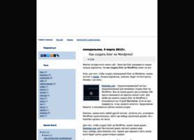 kompusers.blogspot.ru