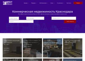 komrent.ru