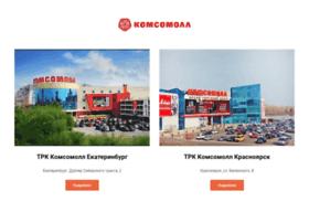 komsomall.su