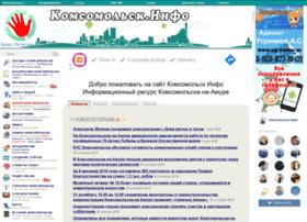 komsomolsk.info