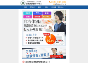 komuin.org