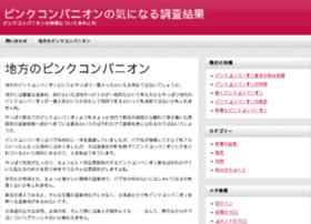 komuniblog.com