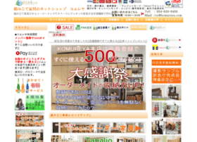 komureya.com