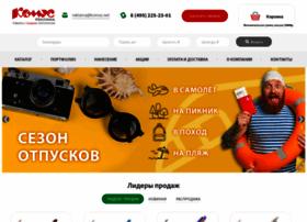 komus-reklama.ru