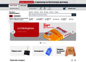 komus.ru
