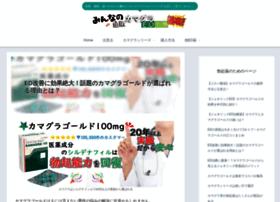 komuza.info