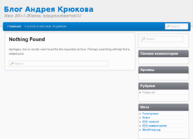 komy-za.ru
