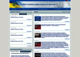 komzakonpr.rada.gov.ua