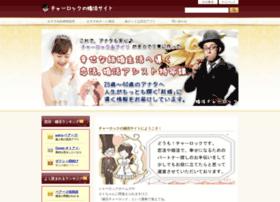 kon-c.com