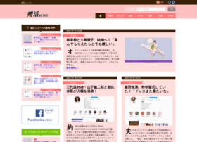 kon-katsu-news.com