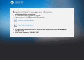 konakovo-online.ru