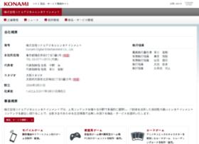 konami-digital-entertainment.co.jp