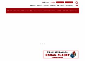 konan-u.ac.jp