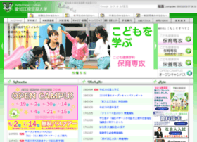 konan.ac.jp