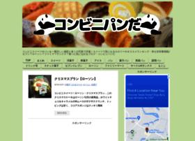 konbinipan.com