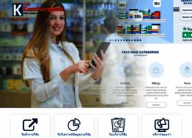 konchangfuns.com
