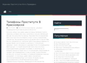 konchilitut.ru