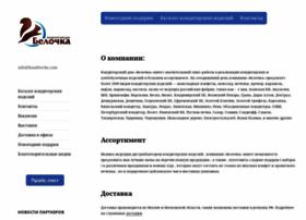 konditerka.com