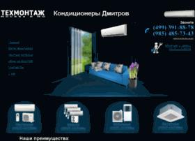 konditsionery-dmitrov.ru