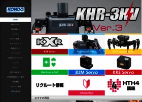 kondo-robot.com