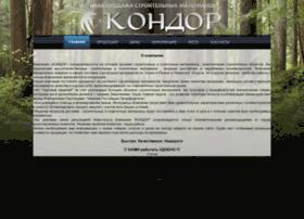 kondor-rzn.ru