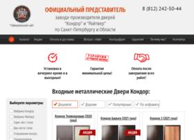 kondordveri.ru