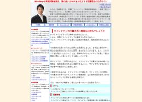 kondotetsuo.com