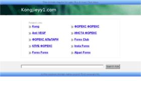 kongjieyy1.com