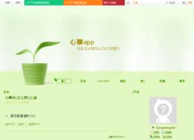 kongmingvin.blog.163.com