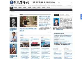 kongminlawyer.com